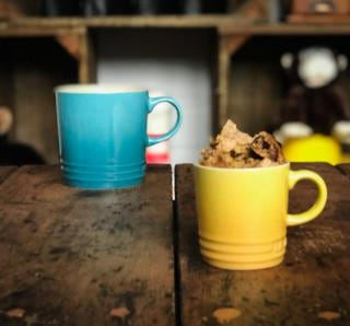 coffee cookie bits in a small yellow mug